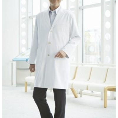 CM770 調剤薬局在宅訪問薬局衣WECURE薬剤師メンズコート[送料無料 薬局・薬剤師 白衣 医療用 男性用 メンズ トンボ] 通販