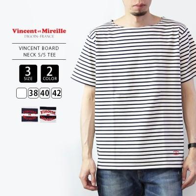 ヴァンソンエミレイユ Tシャツ Vincent et Mireille Tシャツ ボーダー VINCENT BOARD NECK TEE VM81BQ802M