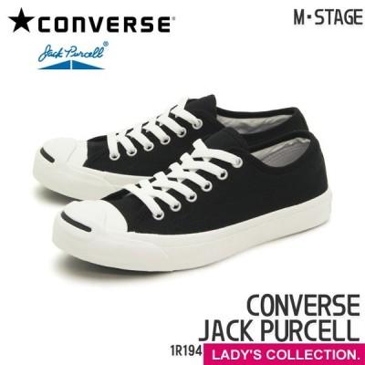 コンバース ジャックパーセル ブラック レディース ローカット スニーカー CONVERSE JACK PURCELL BLACK 1R194