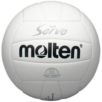 モルテン(Molten) バレーボール5号球 ソフトサーブ 軽量 白 EV5W