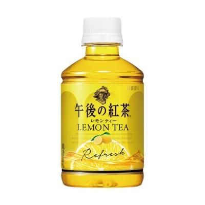 午後の紅茶 レモンティー 280ml × 48個 (2018)