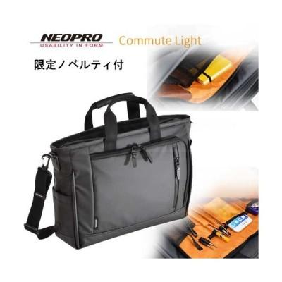 選べるノベルティ8種 クーポンあり あす楽 2-760 NEOPRO COMMUTE LIGHT ネオプロ トートブリーフ エンドー鞄 ブリーフ ビジネスバッグ RCP メンズ バッグ メン…