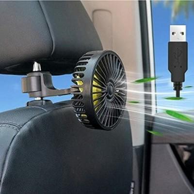 扇風機 車/卓上用 携帯扇風機 USB卓上扇風機 卓上手持ち扇風機 3段階風量調節 車載扇風機 前後部座席用 角度調節 360°回転 強風量 取付