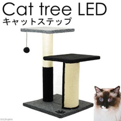 スーパーキャット Cat tree LED キャットステップ  関東当日便