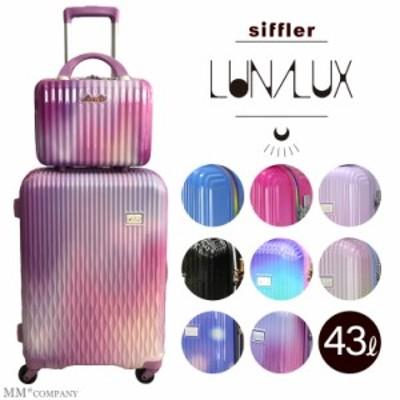 シフレ ルナルクス スーツケース Mサイズ 43L 3~4泊用