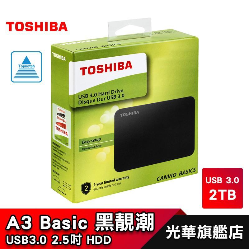 TOSHIBA A3 Basic 1TB 2TB 4TB 2.5吋 外接硬碟東芝 黑靚潮III Canvio
