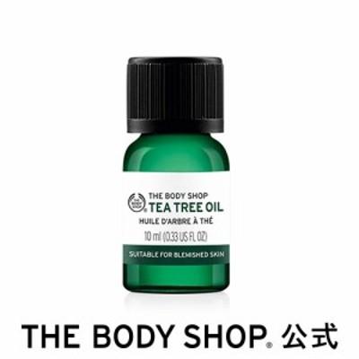 【正規品】 オイル TT 10ml THE BODY SHOP ボディショップ ニキビ 毛穴 テカリ オイリー肌