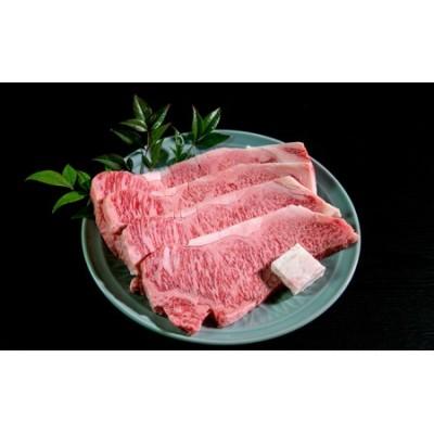 近江牛霜降り肉 ステーキ用 800g