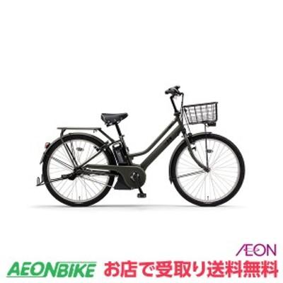 クーポン配布中!ヤマハ (YAMAHA) PAS リン RIN 2021年モデル 15.4Ah マットオリーブ 内装3段変速 26型 PA26RN 電動アシスト自転車