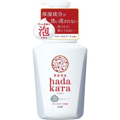 ライオン hadakara 泡ボディソープ フローラルブーケの香り 550ml
