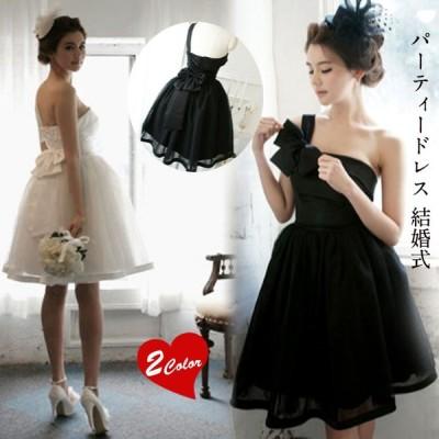 パーティードレス 結婚式 ドレス 二次会ドレス 黒 ブラックドレス Aライン 二次会 ドレス ミニ ドレス 成人式 忘年会 披露宴 お呼ばれドレス
