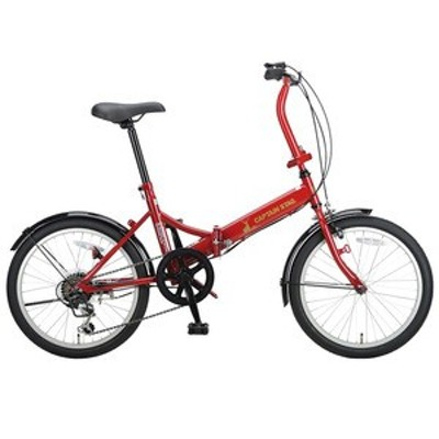 キャプテンスタッグ 折りたたみ自転車 ナビーFDB206  20×1.75  RED(レッド)