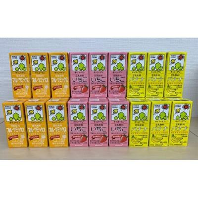 キッコーマン フルーツ豆乳飲料3フレーバーセット