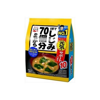 送料無料 永谷園 1杯でしじみ70個分のちから みそ汁 合わせ 徳用(10食入)×5袋