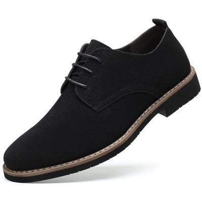 [poerkan] スエードシューズ メンズ カジュアルシューズ 本革 革靴 スウェード ビジネスシューズ 紳士靴 プレーントゥ レースアップ 通勤