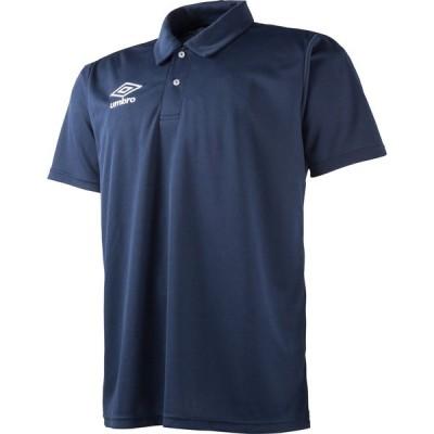 UMBRO(アンブロ) UBS7601 NVY サッカー ドライポロシャツ 16SS