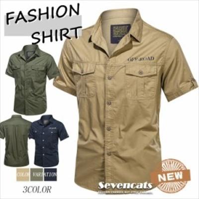 半袖シャツ メンズ コットンシャツ カジュアルシャツ メンズシャツ トップス 夏作 メンズ半袖シャツ 新品 送料無料