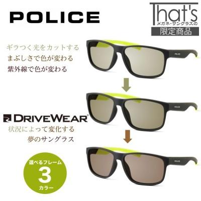 ポリス POLICE サングラス SPLC43I DW 60サイズ 偏光 調光 サングラス ドライブウェア 色が変わる まぶしさ 紫外線カット 2WAY 安全 健康 運転 車 [OS]