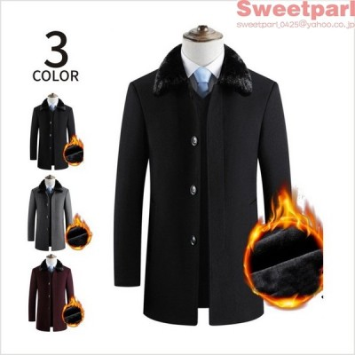 ファー付きコート ステンカラーコート メンズ ビジネスコート 裏起毛 厚手 冬服 保温 春冬 あったか おしゃれ 防寒着 父の日