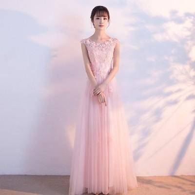 ピンク ドレス チュールドレス 高級 パーティードレス パール ロングドレス 背開き きれいめ ノースリーブ 着痩せ 二次会 お呼ばれ 演奏会