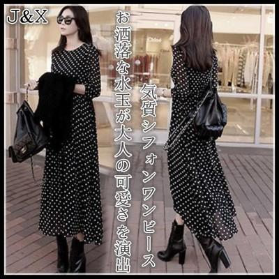 追加 限定発売 高品質で 正規品 韓国ワンビース黒と白波の点シフォンワンビースボトミングスカート長袖スリム気質ロングスカート