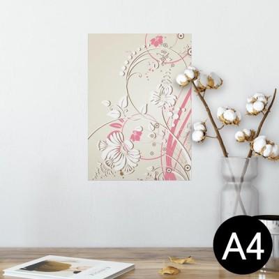 ポスター ウォールステッカー シール式 210×297mm A4 写真 壁 インテリア おしゃれ wall sticker poster 花 フラワー ピンク 005663