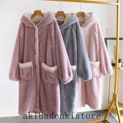 着る毛布ルームウェアレディース冬暖かい毛布ロングフード付きおしゃれパジャマあったか部屋着防寒もこもこ