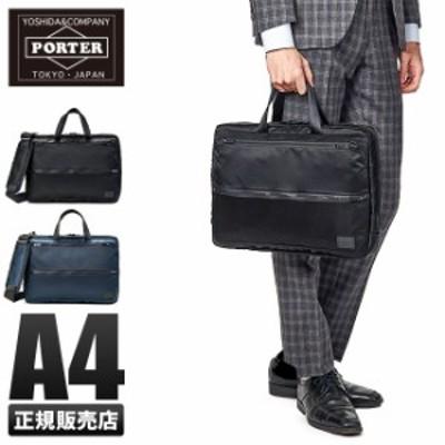 レビューで追加+5%|吉田カバン ポーター エヴォ ビジネスバッグ メンズ 軽量 A4 PORTER 534-05270