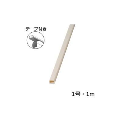 【法人限定】DZ-PMT11-M (DZPMT11M) オーム テープ付きモール1号ミルキー1mx1本