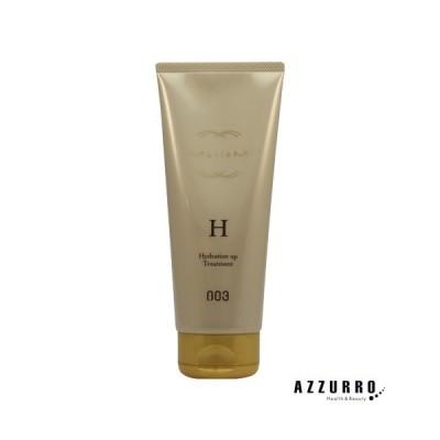 ナンバースリー ミュリアム ゴールド トリートメント H ハイドレーション アップ 200g【ゆうパック対応】