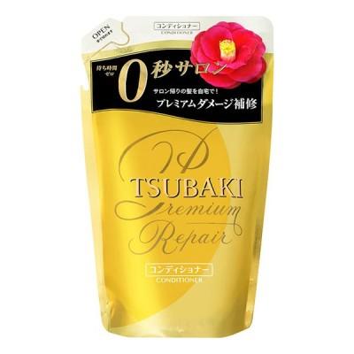 詰替 TSUBAKI プレミアムリペアコンディショナー330mL 7700円以上で送料無料 離島は除く