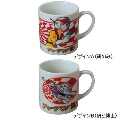 チャージマン研! マグカップ