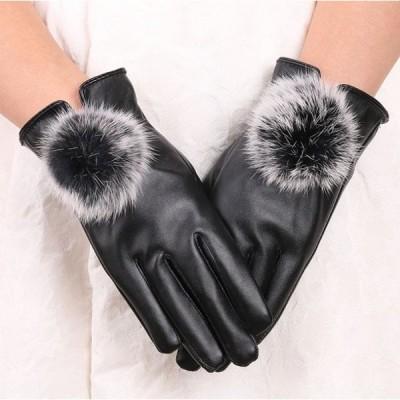 全指スマホ対応 レディース あたたか手袋 グローブ ボンボンファー付き PUレザー