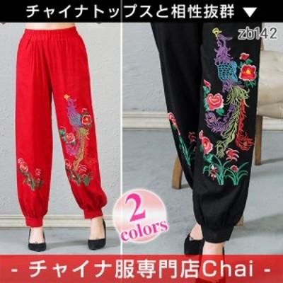 チャイナ服 刺繍パンツ テーパード ロング ボトムス チャイナテイスト 中国風 民族衣装 zb142