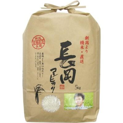 【精米】新潟長岡産コシヒカリ(手縛りクラフト)20kg (5kg×4) 令和2年産