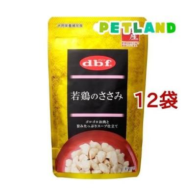 デビフ 若鶏のささみ ( 100g*12袋セット )/ デビフ(d.b.f) ( ドッグフード )