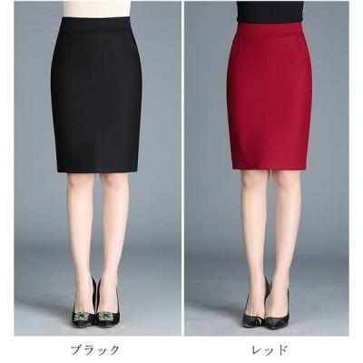 スカートレディースボトムスストレッチタイトスカートパンツ付き通勤オフィス膝丈大きいサイズ体型カバー着痩せフォーマル