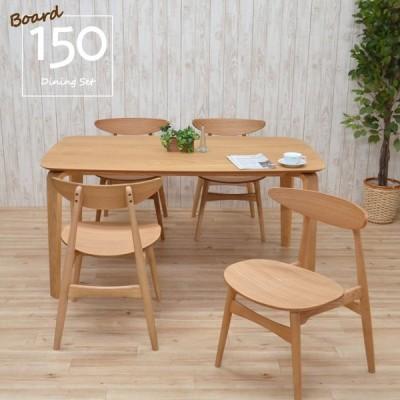 ダイニングテーブルセット 長方形 幅150cm 木製 4人掛け用 板座 marut150kaku-5-351itaok ナチュラルオーク色 北欧風 アウトレット 32s-4k hr so