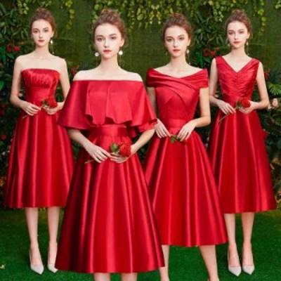 パーティードレス ミモレ丈ドレス 結婚式 二次会 20代 30代 大人 フォーマルドレス レディース 大きいサイズ ブライズメイド 韓国 披露宴