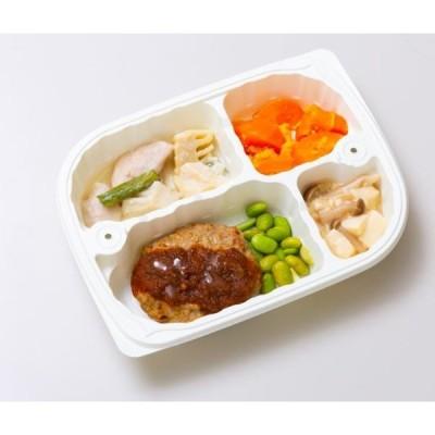送料無料 糖質制限 冷凍弁当 21食