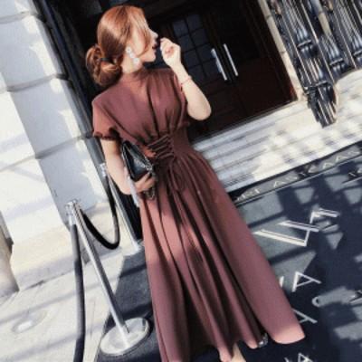 ドレス スタンドカラー ウエストマーク 半袖 パフスリーブ 結婚式 お呼ばれ