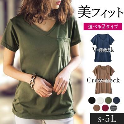 GeeRA 【選べるネック】裾ギャザー美ラインTシャツ ブラック LL レディース