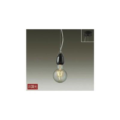 照明 おしゃれ 大光電機 DAIKO   ペンダントライト DPN-40848Y 直付専用 黒塗装  LEDフィラメント電球 LEDキャンドル色  白熱灯25W相当