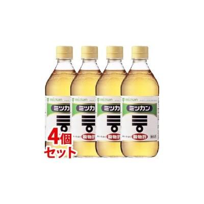 《セット販売》 ミツカン 穀物酢 (500mL)×4個セット ※軽減税率対象商品