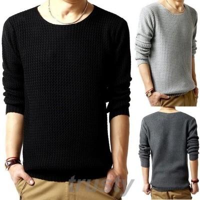 ニットセーター メンズクルーネックセーター クルーネック リブ セーター メンズ セーター  長袖 無地 シンプル カジュアル キレイめ トップス