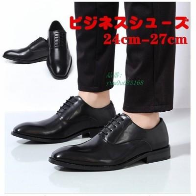 靴べら1本おまけ? 結婚式zjkb メンズ 本革 茶 黒 歩きやすい 通気性 紳士靴 軽量 メンズ 快適 3210 ビジネスシューズ 革靴 ストレートチップ