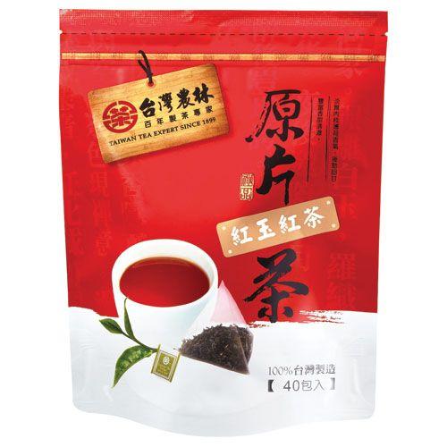 台灣農林原片紅玉紅茶