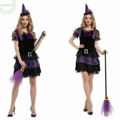 ハロウィン 女巫服 コスプレ 巫女仮装 コスチューム パーティー 2点セット  レディース 大人用 ワンピース