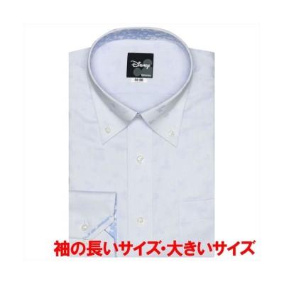【トーキョーシャツ】  ボタンダウン 長袖 形態安定 ワイシャツ メンズ ブルー 3L45-90 TOKYO SHIRTS