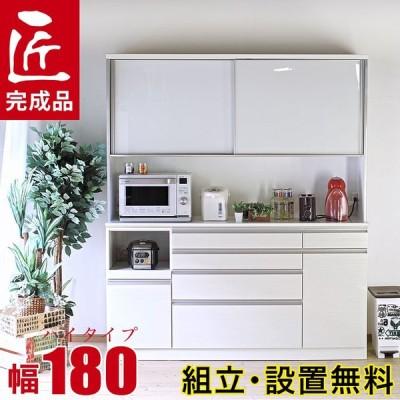 食器棚 完成品 レンジ台 ハイカウンタータイプ 幅180 奥行50 高さ190/200/210 静かで快適 ドレス2  鏡面 木目 ホワイト 白 完成品 日本製 高級